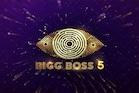 Bigg Boss Telugu 5: బిగ్ బాస్ హౌస్ లోకి వైల్డ్ కార్డు ఏంట్రీ..! అందుకే లోబో సీక్రెట్ రూంలో