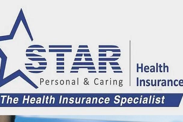 Health Insurance: క్యాన్సర్, హృద్రోగాలకు స్టార్హెల్త్ బీమా పాలసీ..రూ.10 లక్షల వరకు కవరేజ్