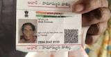 Aadhar Card: ఓ బామ్మ కొంప ముంచిన ఆధార్ కార్డు.. అసలేం జరిగిదంటే..?