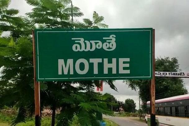 Nizamabad : సీఎం కేసీఆర్ దత్తత గ్రామంలో దళిత కుటుంబాలను వెలి.. కారణం ఇదేనంటున్న వీడిసీలు.