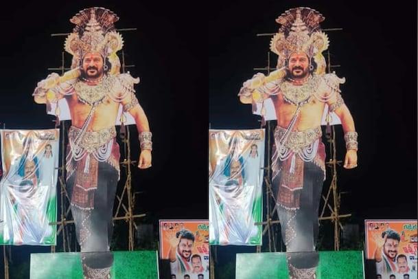 Revanth Reddy: యుముడి గెటప్లో రేవంత్ రెడ్డి.. సోషల్ మీడియాలో ఫోటో వైరల్..