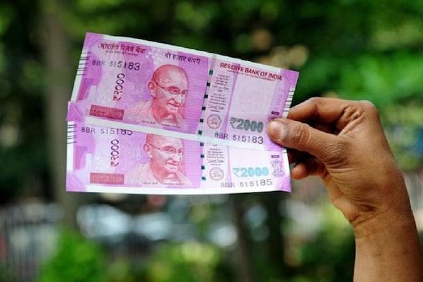 7th Pay Commission: కేంద్ర ప్రభుత్వ ఉద్యోగులకు డీఏ పెంపు... జీతం ఎంత పెరుగుతుందంటే