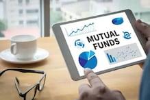Mutual Funds: మ్యూచువల్ ఫండ్స్లో ఇన్వెస్ట్ చేశారా? ఈ రిస్క్ తెలుసుకోండి