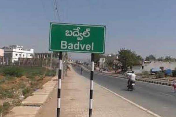 Badvel Bypoll : కాంగ్రెస్ అభ్యర్థికి అనూహ్య మద్దతు -జాతీయ రాజకీయాలపైనా ఎఫెక్ట్
