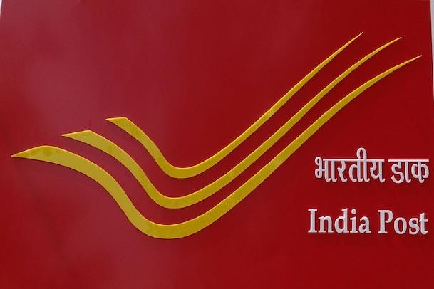 India Post Jobs: ఉద్యోగాల భర్తీకి ఇండియా పోస్ట్ నోటిఫికేషన్... హైదరాబాద్లో ఖాళీలు
