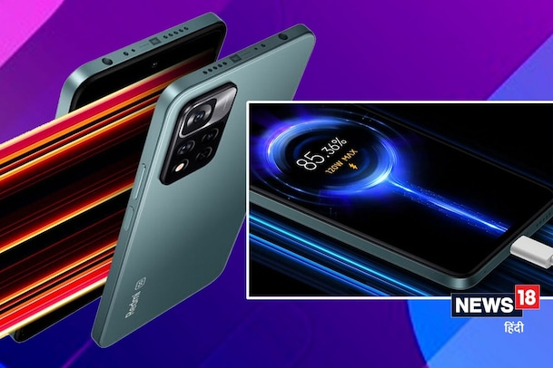 Redmi Note 11 Series: రెడ్మీ నోట్ 11 సిరీస్ స్మార్ట్ఫోన్లు రిలీజ్... ధర ఎంతంటే