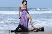 Payal Rajput - Aadi Sai Kumar: ఆది గుండెలపై పాయల్ రాజ్పుత్ కాలు..'తీస్ మార్ ఖాన్' రొమాంటిక్ సాంగ్ చిత్రీకరణ..