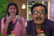 Bigg Boss 5 Telugu - Priyanaka Singh: ప్రియాంక సింగ్కు జన్మలో మరిచిపోలేని షాకిచ్చిన బిగ్ బాస్..