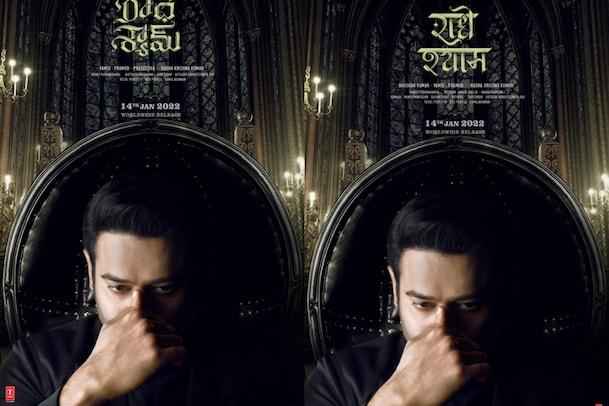 Radhe Shyam new poster: 6 భాషల్లో విడుదలైన 'రాధే శ్యామ్' కొత్త పోస్టర్.. విక్రమాదిత్య ఎవరు