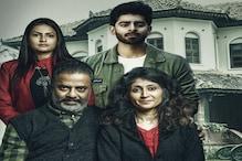 The Rose Villa movie review: 'ది రోజ్ విల్లా' మూవీ రివ్యూ.. అక్కడక్కడా థ్రిల్ ఇచ్చే చిన్న సినిమా..